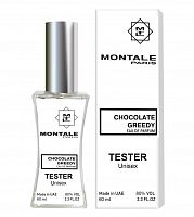 Тестер Montale Chocolate Greedy (edp 60ml)