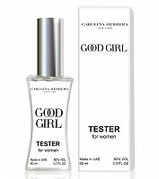 Тестер Carolina Herrera Good Girl (edp 60ml)