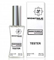 Тестер Montale Dark Purple (edp 60 ml)