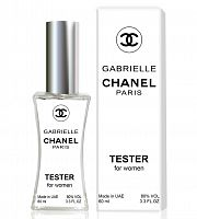 Тестер Chanel Gabrielle (edp 60ml)