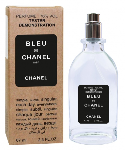 Тестер Chanel Bleu de Chanel (edp 67ml)